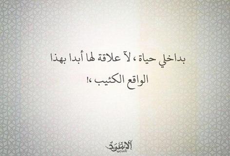 رمزيات حلوه (2)