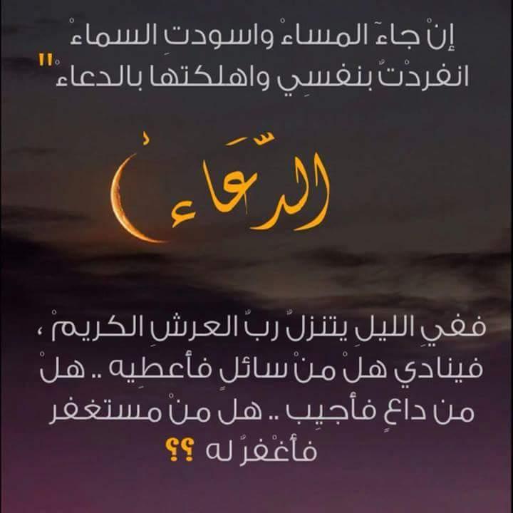 رمزيات حلوه (5)