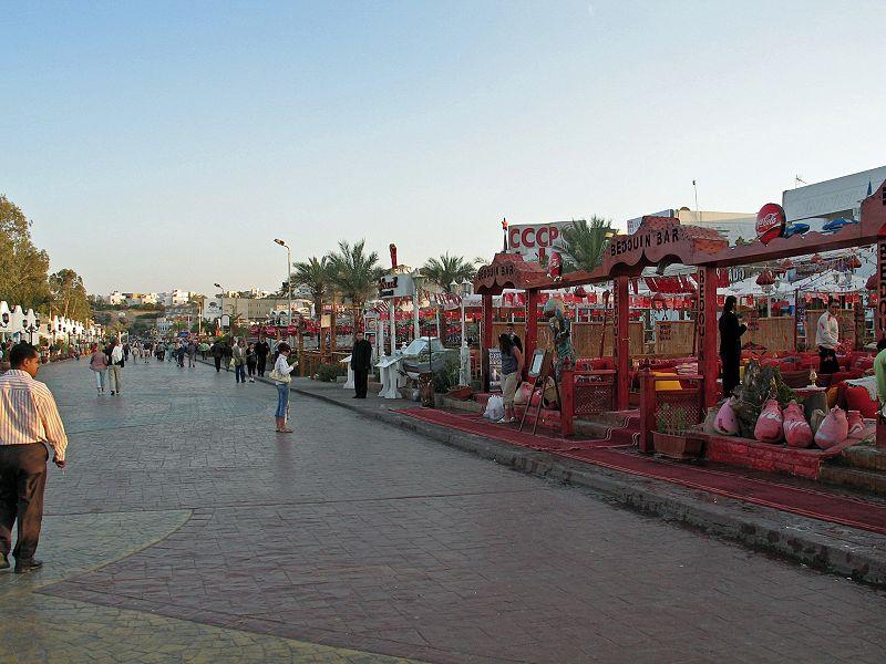 شرم الشيخ سياحة (4)