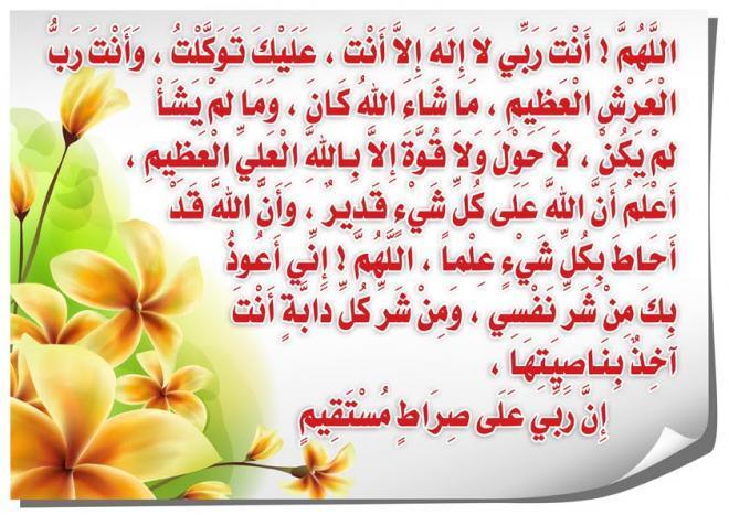 صور ادعيه دينيه  (1)