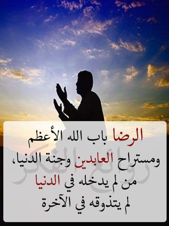 صور اسلامية جديدة مكتوب عليها (5)