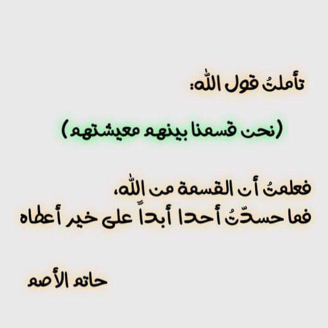 صور اسلامية للفيس بوك (2)