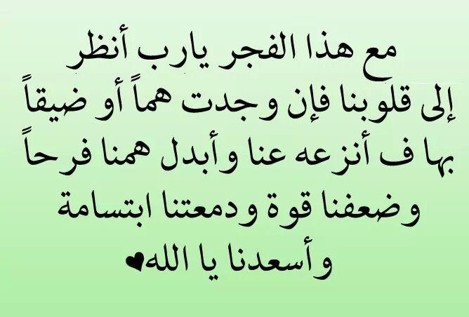 صور اسلامية للفيس بوك (3)