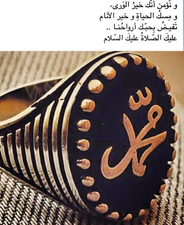 صور اسلامية للفيس بوك (4)