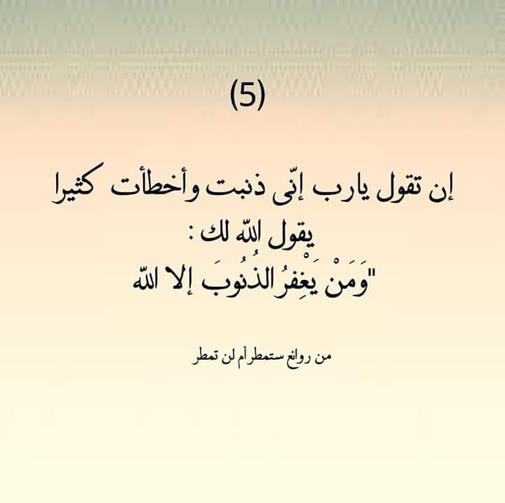 صور اسلامية للواتس اب (2)