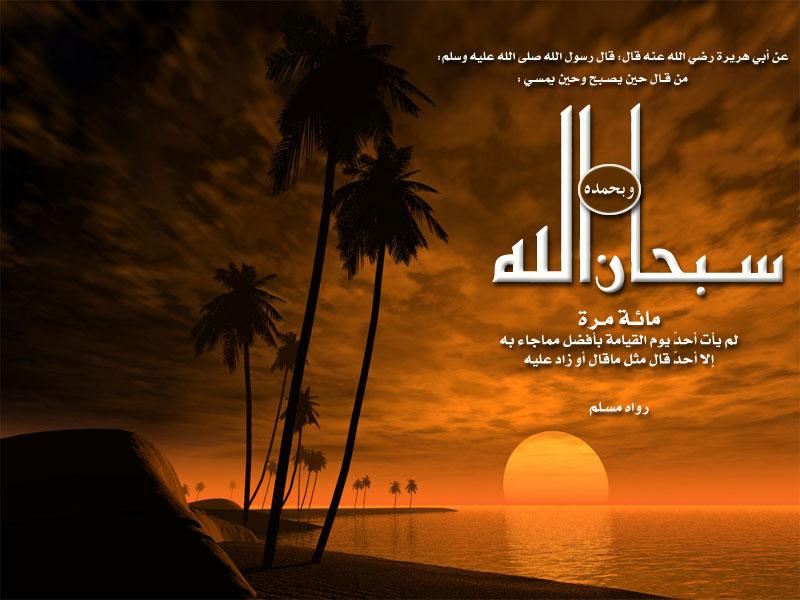 صور اسلامية مكتوبة (1)