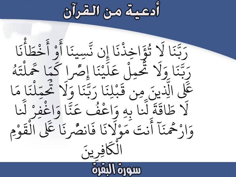 صور اسلامية مكتوبة (2)