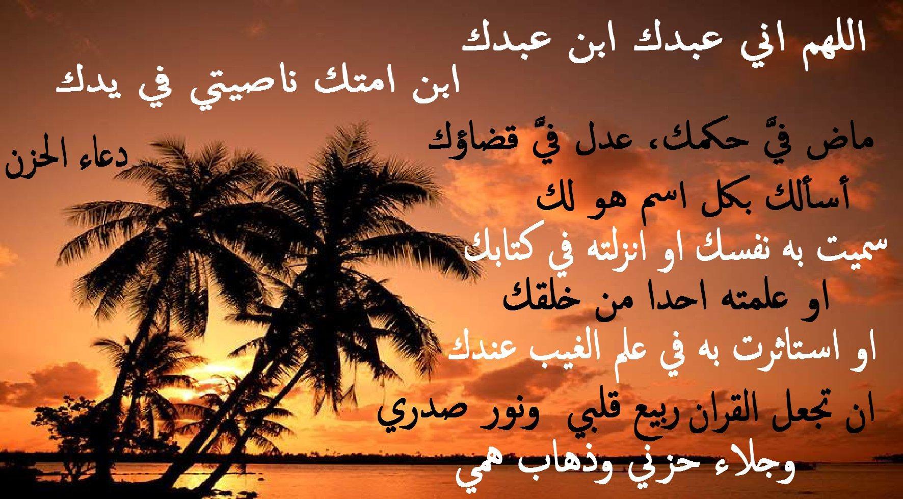 صور اسلامية مكتوبة (3)