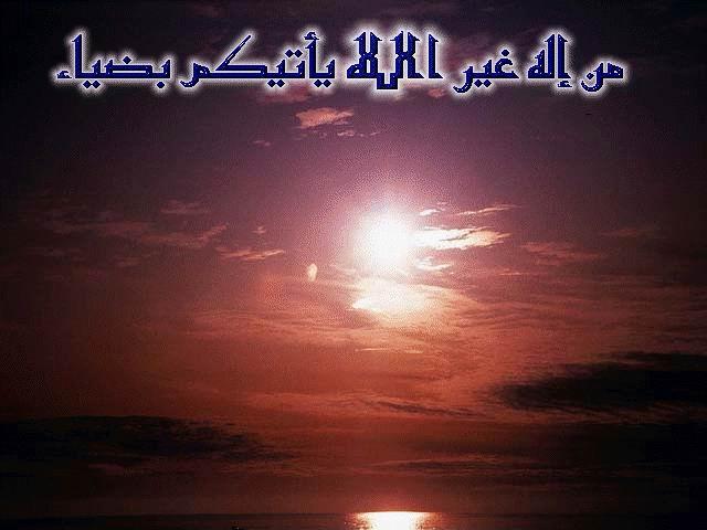 صور اسلامية مكتوبة (4)