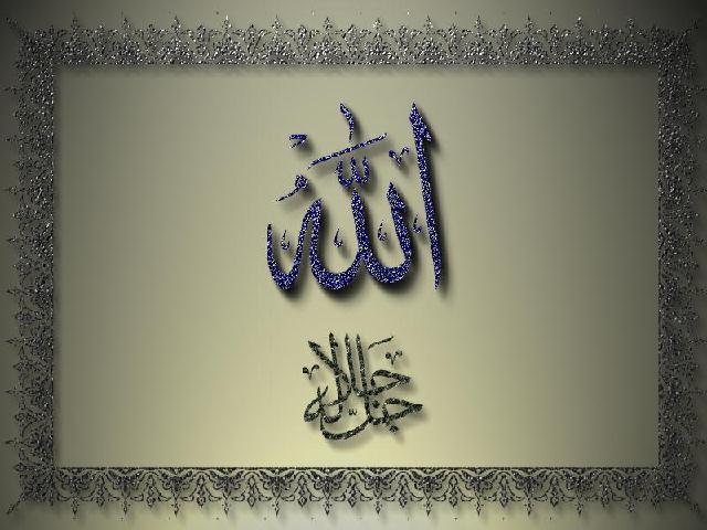 صور اسلامية مكتوب عليها (3)