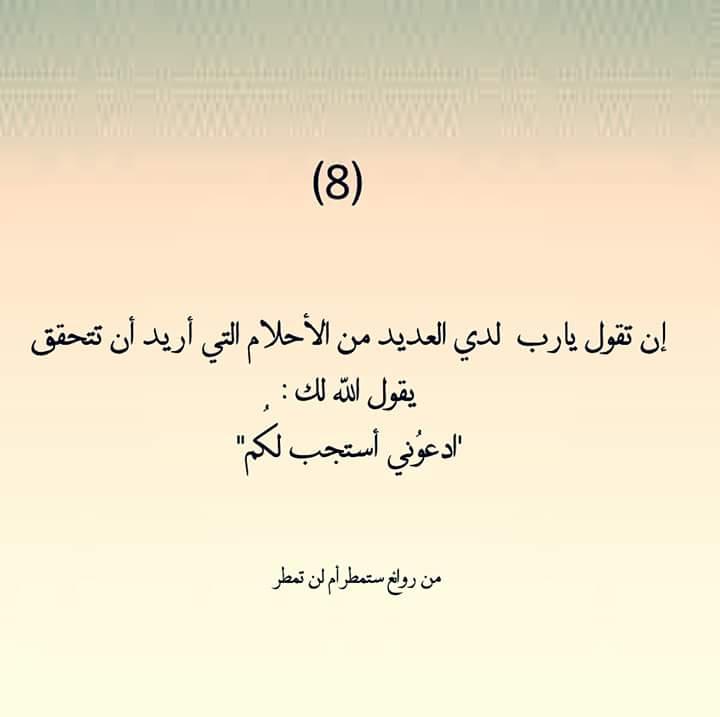 صور اسلاميه روعه  (4)