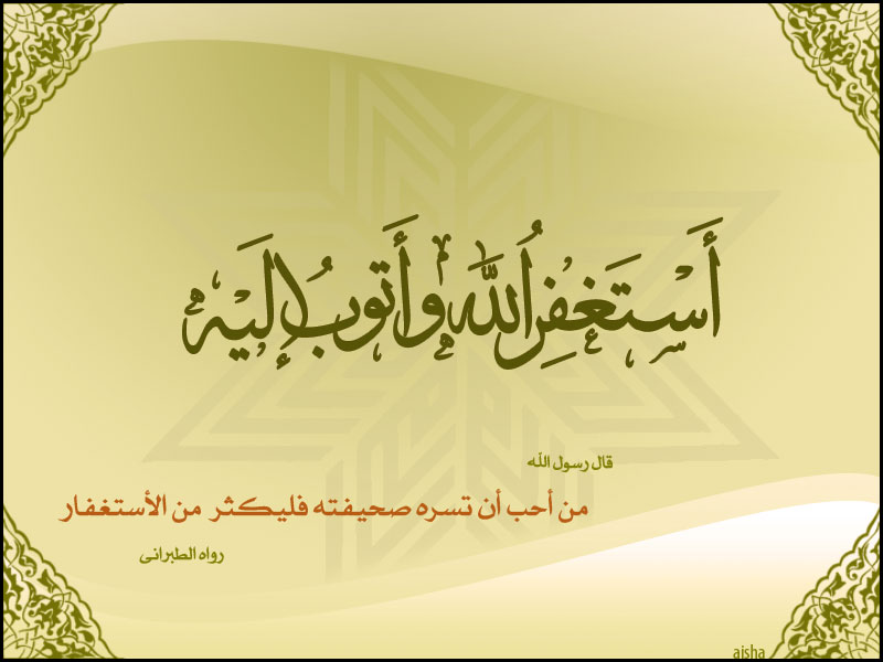 صور اسلاميه (4)