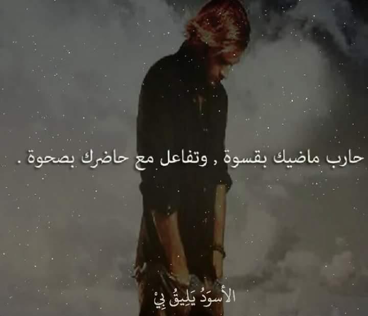 صور حزينه مكتوب عليها  (4)