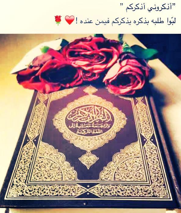 صور خلفيات اسلامية  (5)