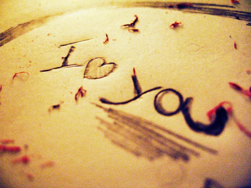 صور خواطر حب مكتوب i love u (3)