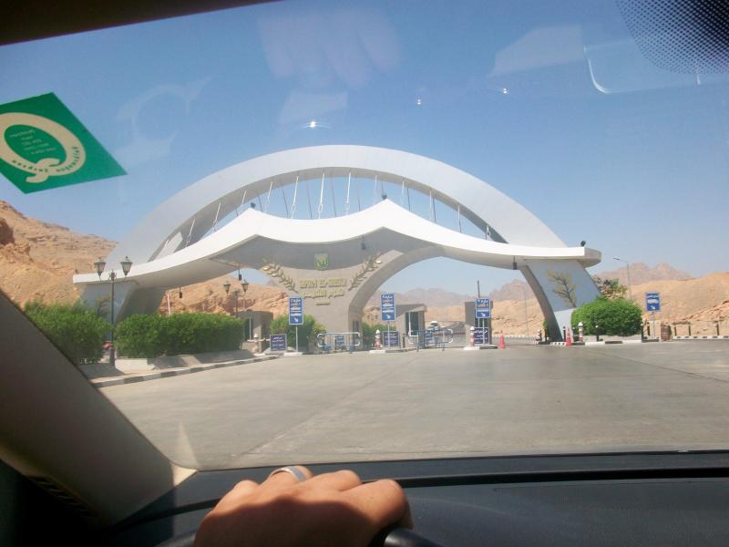 صور فنادق واماكن شرم الشيخ (2)