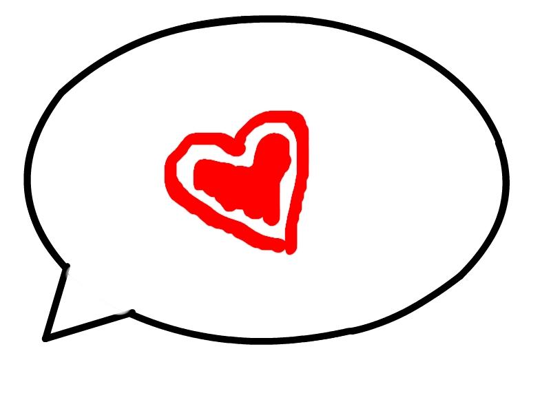 صور مكتوب احبك  (2)
