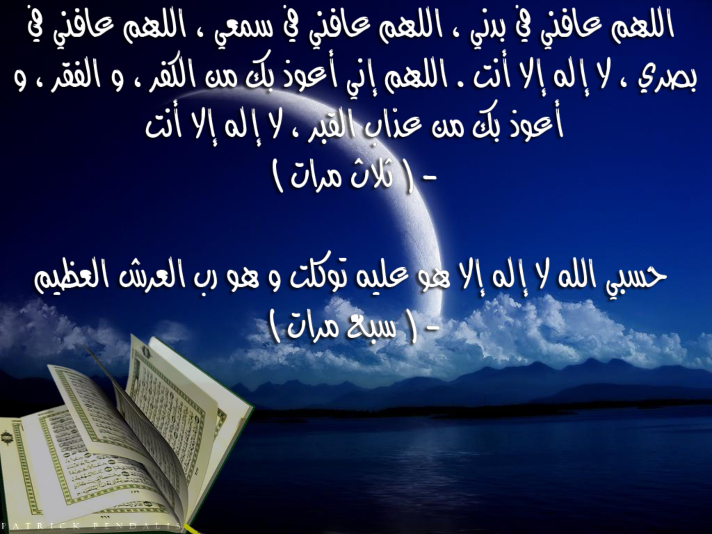 صور مكتوب عليها عبارات اسلاميه  (2)