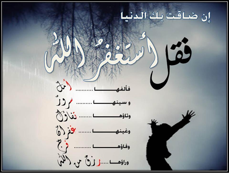 صور مكتوب عليها عبارات اسلاميه  (3)