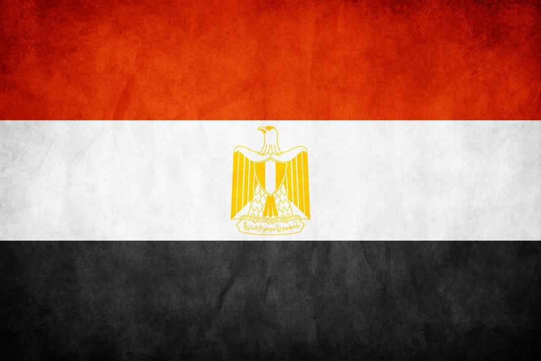 علم جمهورية مصر العربية (2)