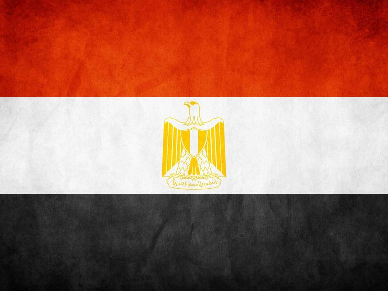 علم مصر بالصور (5)