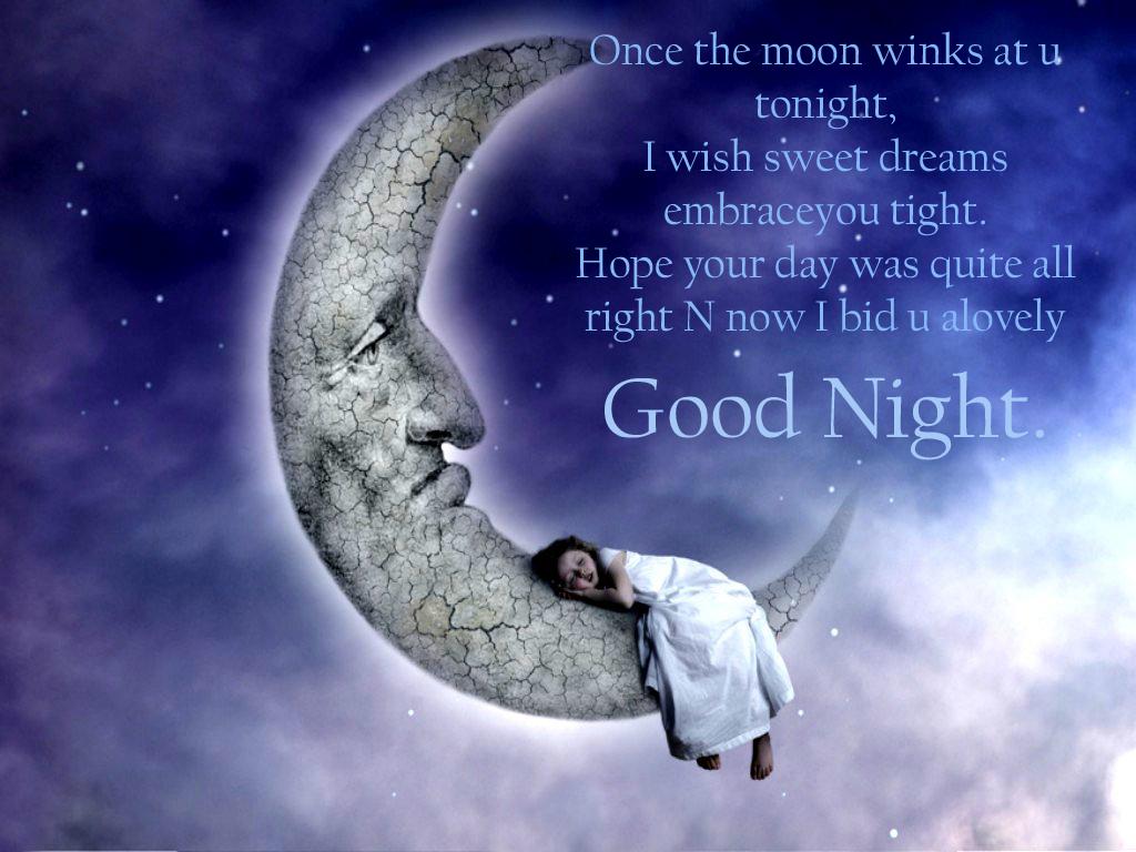 مساء الخير Good Night صور (4)