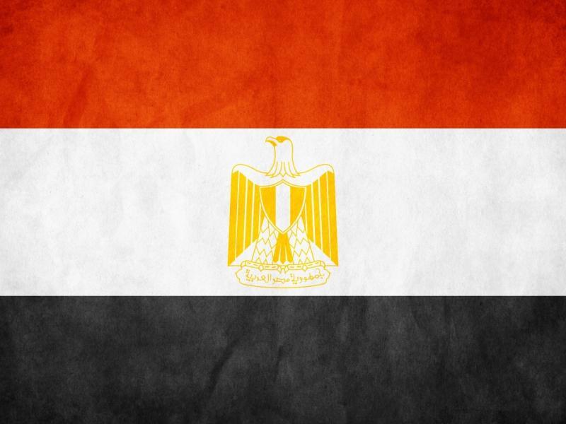 Egypt Flag علم مصر (1)