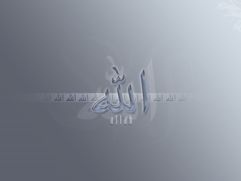 اسلاميات بالصور (1)