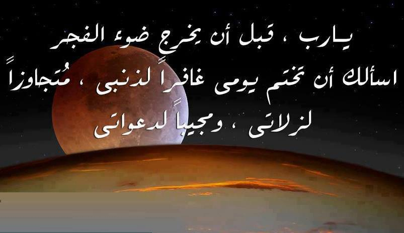 اسلاميات بالصور (4)