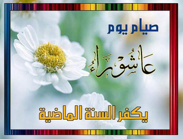 بالصور خلفيات اسلامية (2)