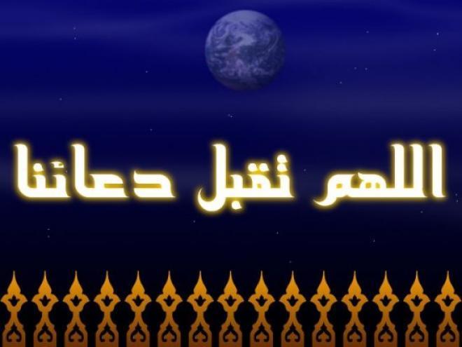 بالصور خلفيات اسلامية (3)