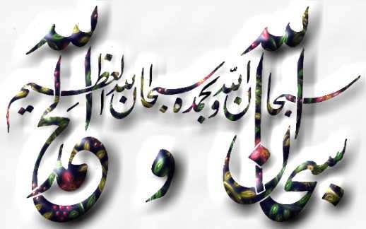 تحميل صور اسلامية (1)