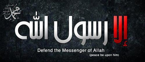تحميل صور اسلامية (3)