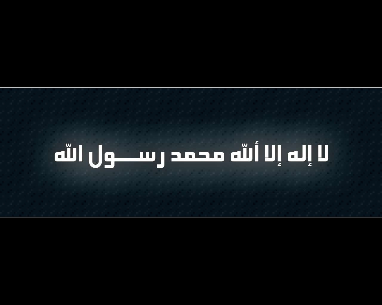 تنزيل صور اسلامية (2)