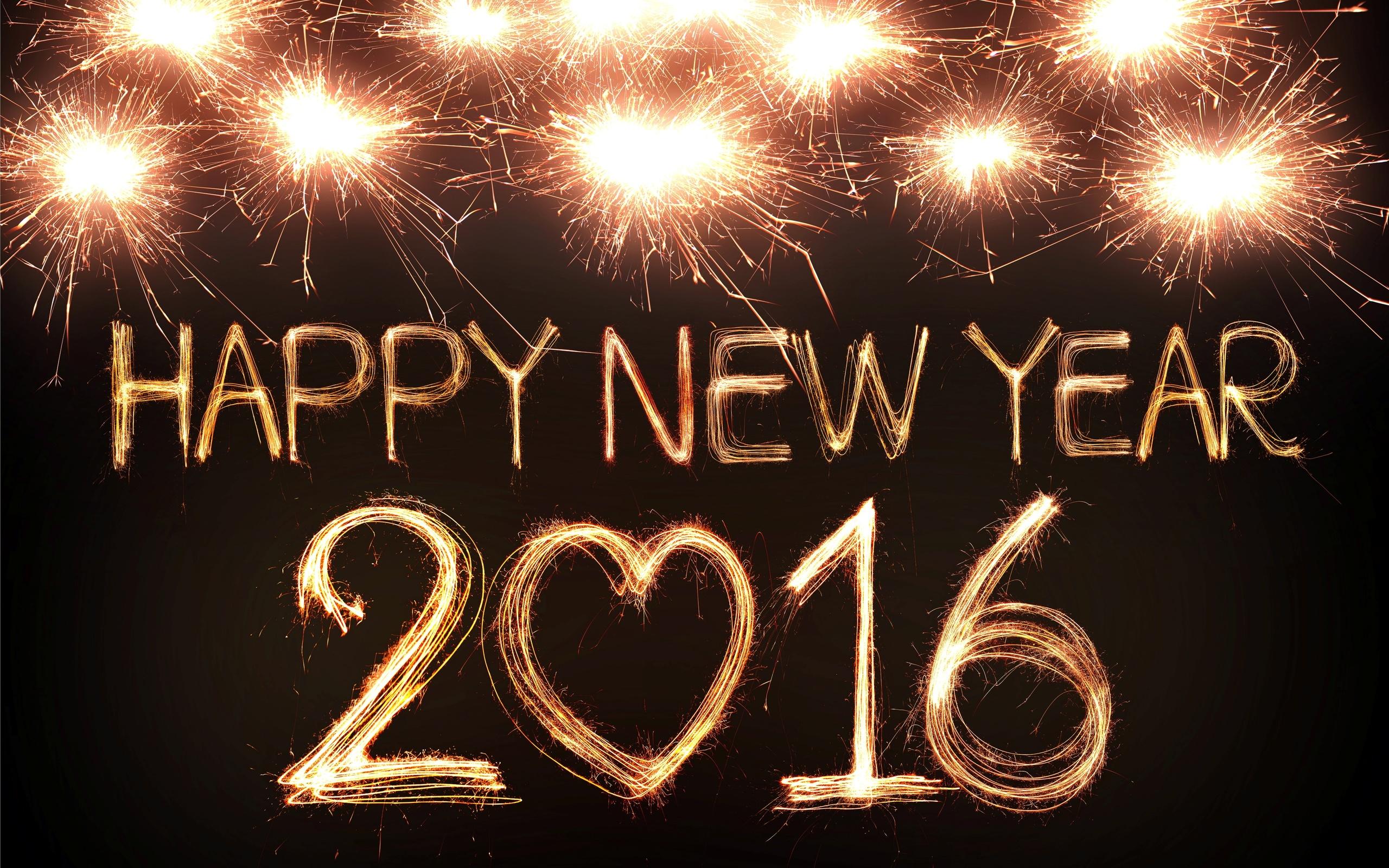 رأس السنة بالصور2016 تهنئة برقيات وصور (1)