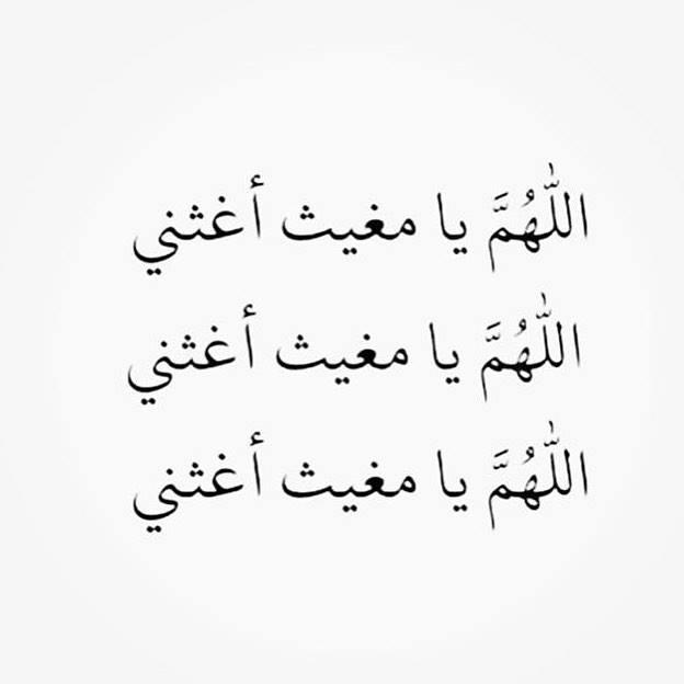 رمزيات اسلامية ودينية (3)