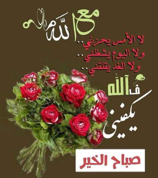 رمزيات اسلامية ودينية (4)