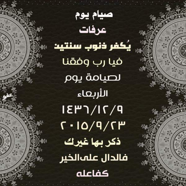 رمزيات اسلامية ودينية (5)