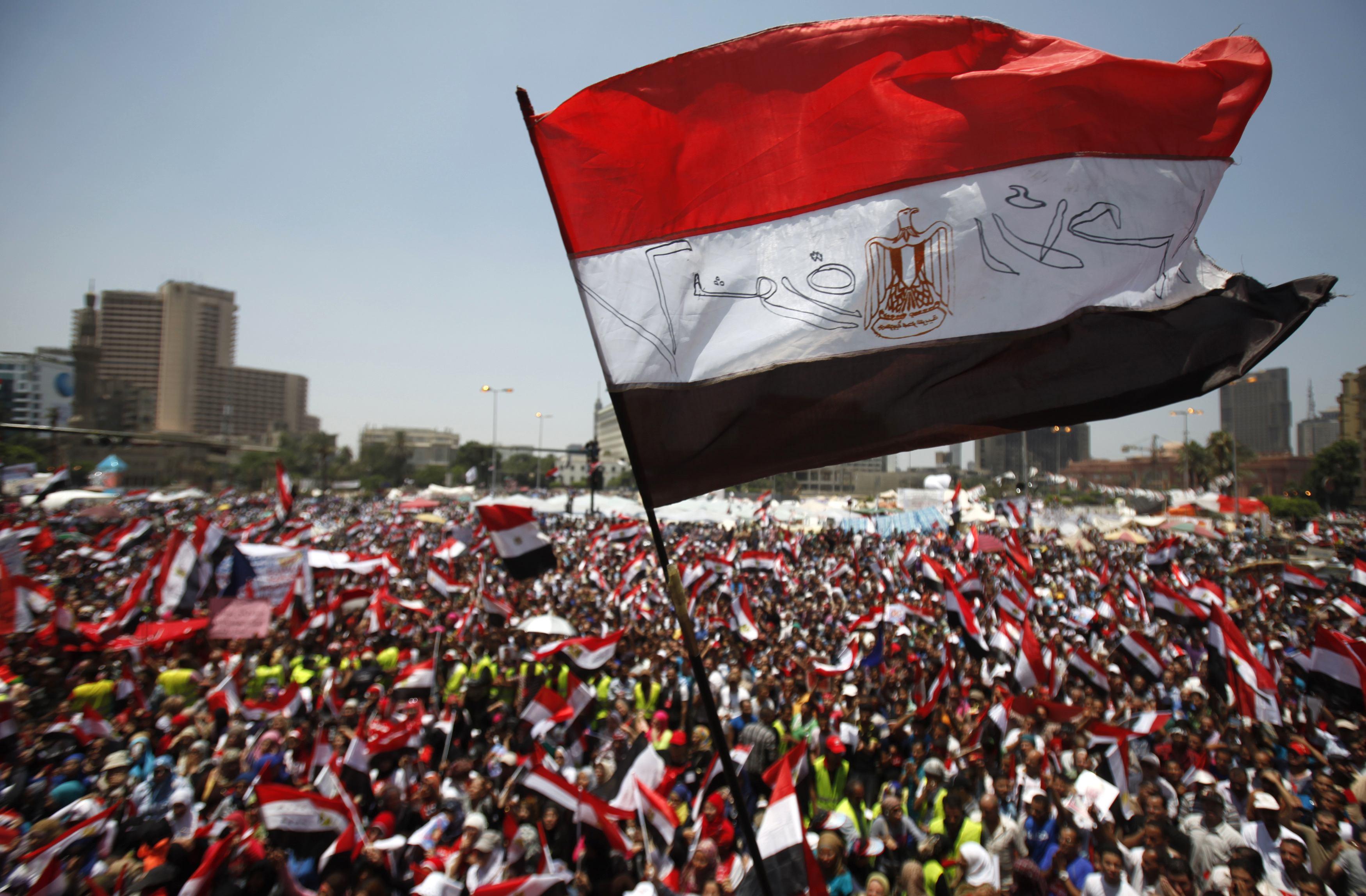علم مصر جديدة جميلة 2