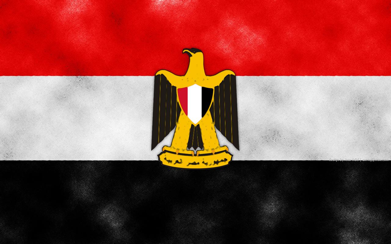 صورة علم مصر جديدة جميلة (4)