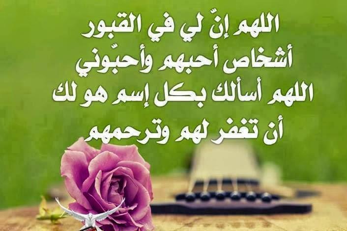 صور أدعية اسلامية (1)