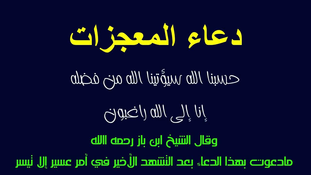 صور أدعية اسلامية (3)