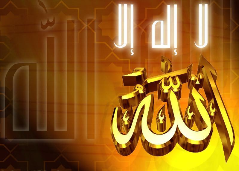 صور أدعية اسلامية (4)