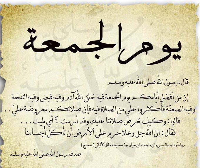صور ادعية جميلة اسلامية (1)