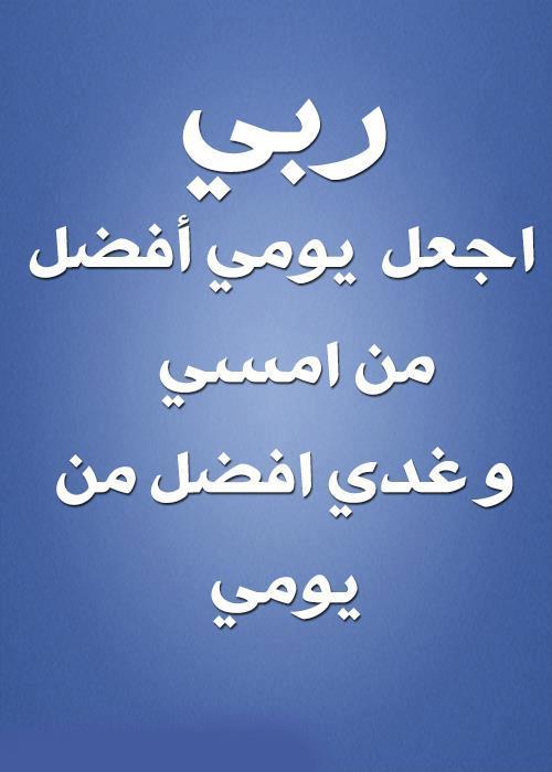صور ادعية جميلة اسلامية (5)