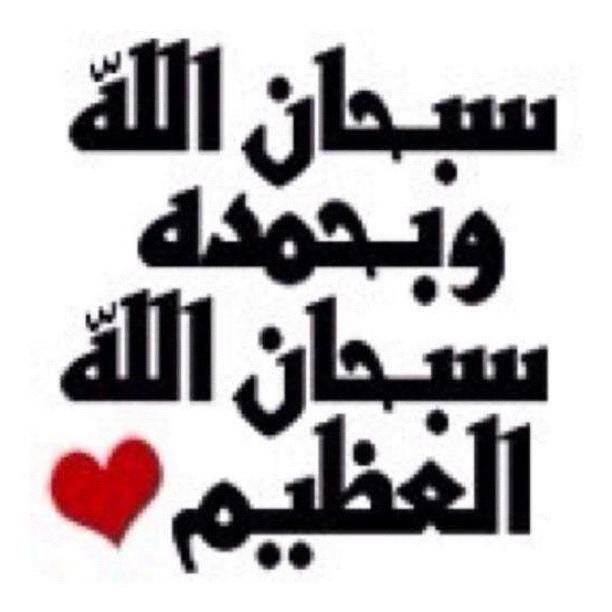 صور اسلامية ودينية جميلة وخلفيات اسلامية (2)