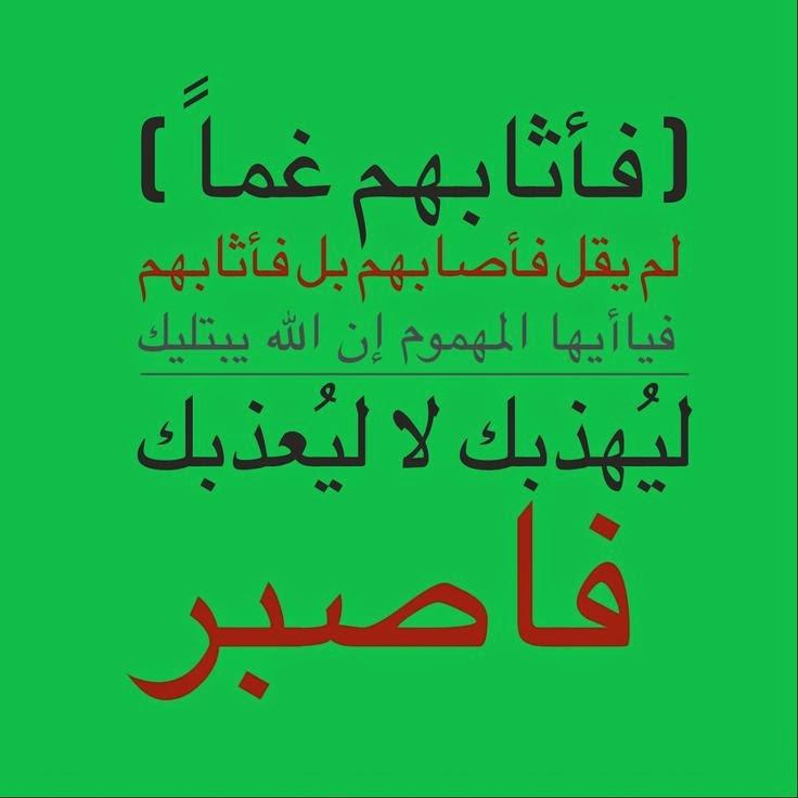 صور اسلامية ودينية جميلة وخلفيات اسلامية (4)