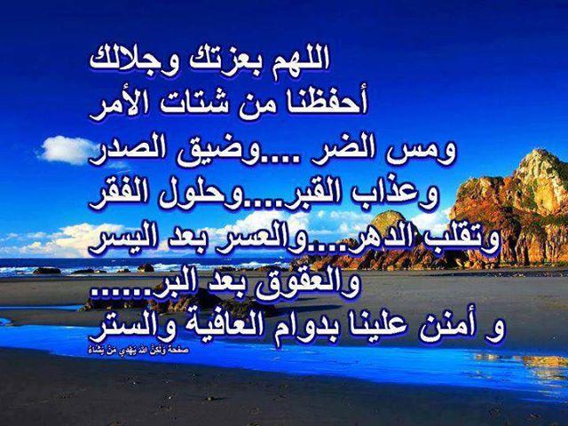 صور اسلامية (2)