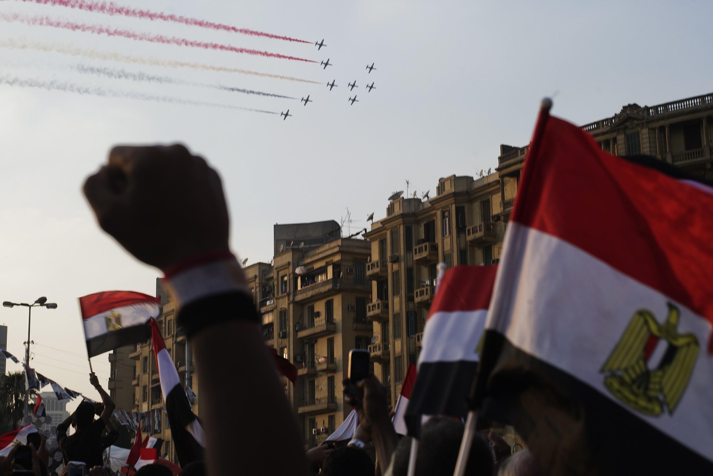العلم المصري 1