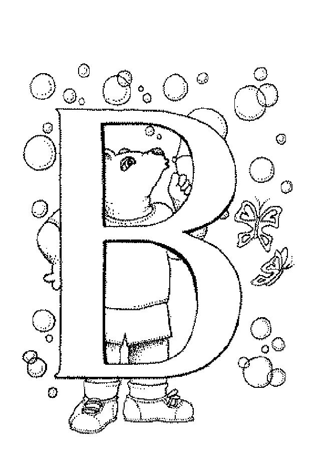 صور حروف للتلوين (2)